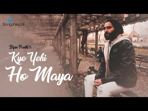 (Kye Yehi Ho Maya || New Nepali Pop Song 2074 / 2017 ...4 min, 14 sec.)