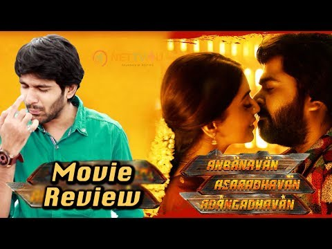 Anbanavan Asaradhavan Adangadhavan aka AAA Movie Review