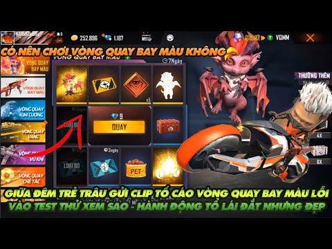 Free Fire| Giữa đêm trẻ trâu gửi clip tố cáo vòng quay bay màu bị lỗi - Vào game thử luôn xem sao