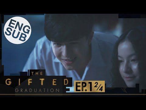 [Eng Sub] The Gifted Graduation | EP.1 [2/4]