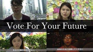民主主義を求め闘う香港の若者から日本の友へ