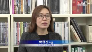 [GoodTV News 20160310] 청년 주거문제 돕는 교회와 크리스천들