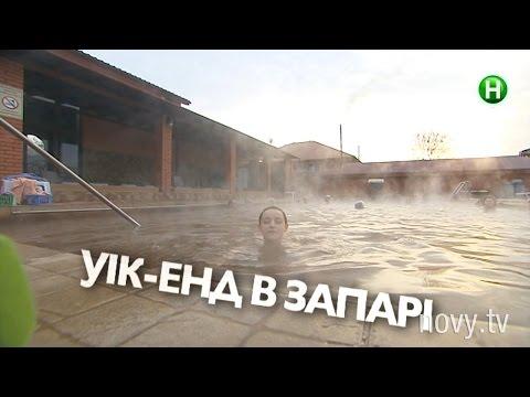 Абзац! Выпуск - 19.01.2016 (видео)