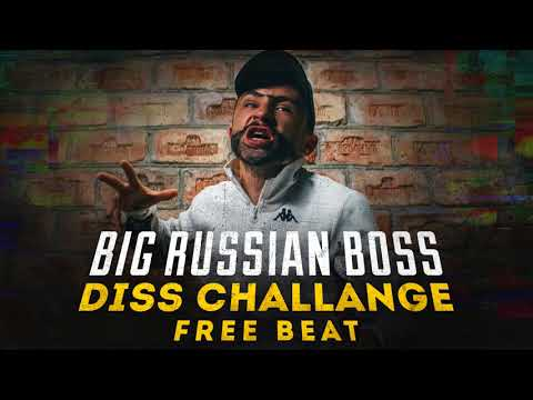 ОХРИП - BIG RUSSIAN BOSS DISS CHALLENGE (FREE BEAT)