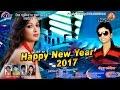 Happy New Year Bhojpuri Song 2017_Singer: Gorka Katausiya [HD]