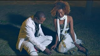 Wasihun Hunegnaw - Ney Ney | ነይ ነይ - New Ethiopian Music 2017 (Official Video)