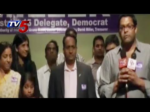 Dallas Telugu people felicitated  Aruna Miller : TV5 News