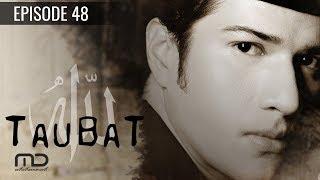 Video Taubat - Episode 48 Wanita Penjual Keperawanan MP3, 3GP, MP4, WEBM, AVI, FLV Januari 2019