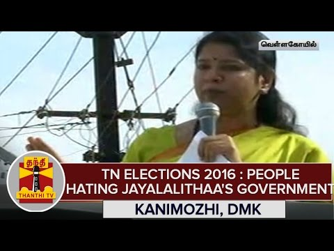 TN-Elections-2016--People-Hating-Jayalalithaas-Government-Kanimozhi-During-Campaign-at-Tiruppur