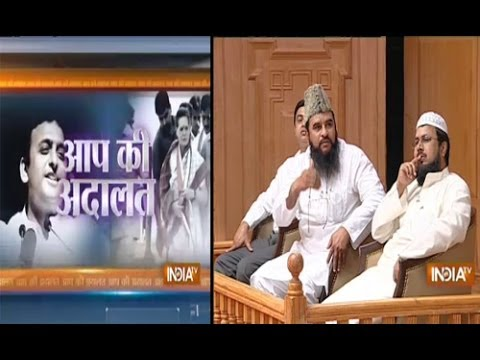 Aap - Aap Ki Adalat Special: What Muslims want from Modi? (Full Episode) For more content go to http://www.indiatvnews.com/video/ Follow us on facebook at https://...