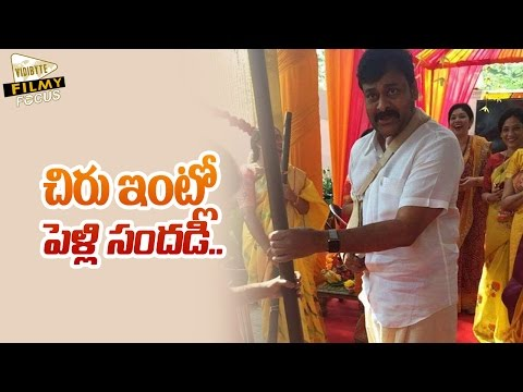 Chiranjeevi Happy in Srija Marriage Arrangements