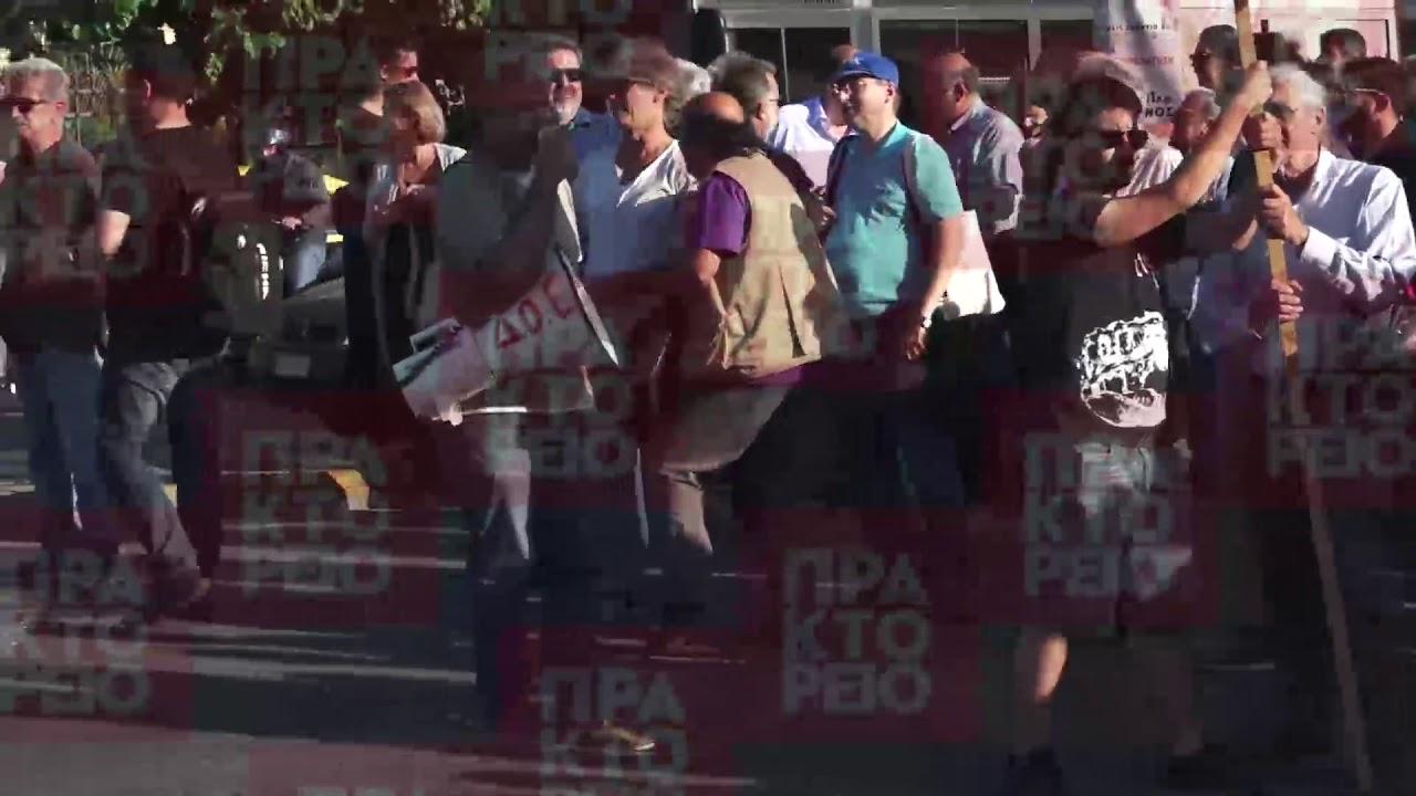 Συγκέντρωση διαμαρτυρίας ενάντια στην ετήσια γενική συνέλευση του ΣΕΒ στο Μέγαρο Μουσικής