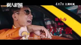 Nonton                                        Trivisa   Regular Trailer Film Subtitle Indonesia Streaming Movie Download