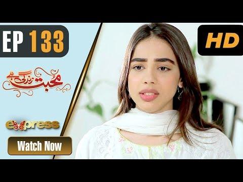 Pakistani Drama | Mohabbat Zindagi Hai - Episode 133 | Express Entertainment Dramas | Madiha