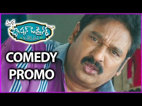 Fashion Designer s/o Ladies Tailor Latest Trailer - Krishna Bhagavan Comedy Scene Promo