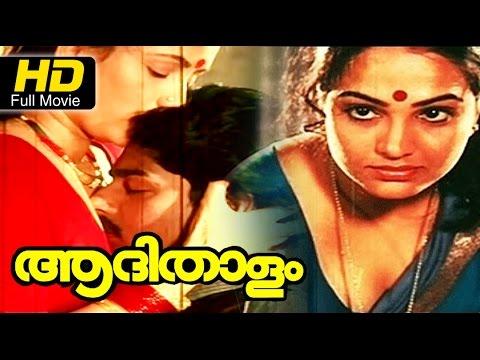 Video Aadhi Thalam|Jayalalitha, Ravi Varma, Jaya Rekha|#Hot movie|Full Malayalam movies 2016 download in MP3, 3GP, MP4, WEBM, AVI, FLV January 2017