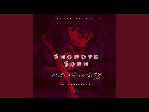 Shoroye Sobh (PardonGang)