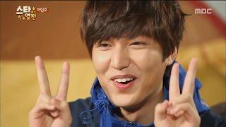 [Happy Time 해피타임] Lee Min-ho, whimsy and cute 한류스타 이민호의 엉뚱하고 귀여운 매력! 20150830, MBCentertainment,radiostar