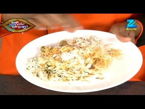 Vareva -Mulakkada Aratikaya Bajji - Episode 209 - October 24, 2014
