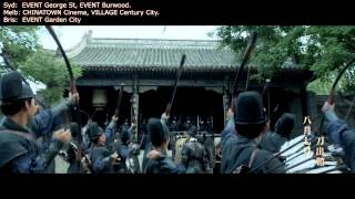 Brotherhood of Blades official trailer (action)