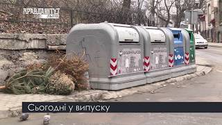 Випуск новин на ПравдаТУТ Львів 29 березня 2018
