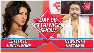 Video Letter To Sunny Leone | Day 08 | Settai Night Show | Smile Settai MP3, 3GP, MP4, WEBM, AVI, FLV Januari 2018