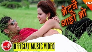 Bhetnai Garho Bho - Tejas Regmi & Kalpana Kafle