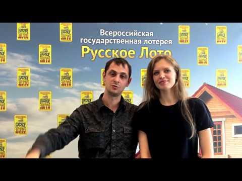 Криф Отзывы Русское Победителей Лото как раз собирался