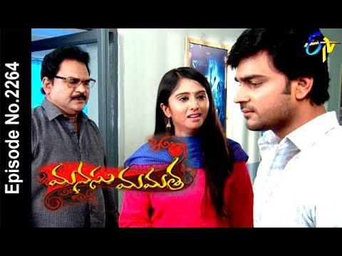 Manasu Mamata   24th April 2018   Full Episode No 2264  ETV Telugu