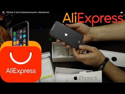 Купить восстановленные телефоны на алиэкспресс