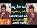 Hero Sunil Hilarious Speech @ Silly Fellows Movie First Look Launch | Allari Naresh | Sunil