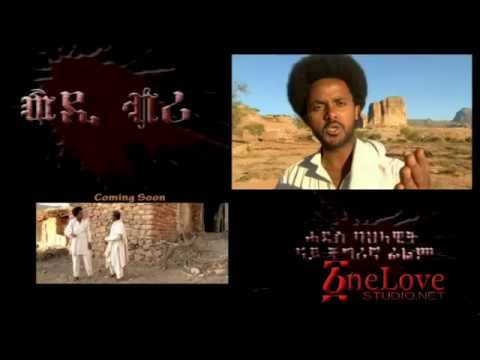 New Eritrean Movie - Wedibri