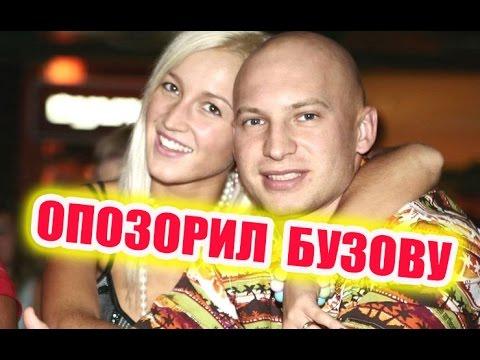 Дом 2 новости 24 января 2017 (24.01.2017) Раньше на 6 дней - DomaVideo.Ru