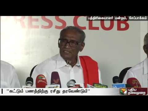 D-Pandian-urges-govt-to-form-a-committee-to-look-into-demands-of-those-occupying-temple-land
