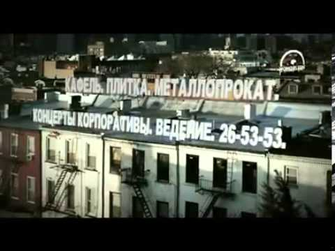 Пародия на песню 'Кафель' (Время и стекло) (видео)