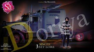 Video jeet Lore - Doriya ( Tralla Song ) - New Punjabi Songs 2018 - punjabi songs 2018 - Sa Records MP3, 3GP, MP4, WEBM, AVI, FLV Desember 2018