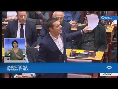 Α.Τσίπρας(Πρόεδρος ΣΥ.ΡΙΖ.Α.)(Δευτερολογία)(Κύρωση Συμφωνίας)(30/01/2020)