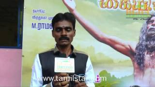 Ramalingam at Siththar Kailayam Audio Launch