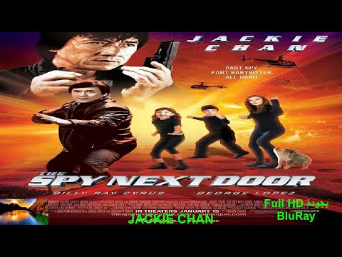 مشاهدة فيلم 2010 The Spy Next Door مترجم  لجاكي شان بجودة Full HD BluRay  بدون إعلانات
