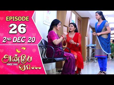 Anbe Vaa Serial | Episode 26 | 2nd Dec 2020 | Virat | Delna Davis | SunTV Serial |Saregama TVShows