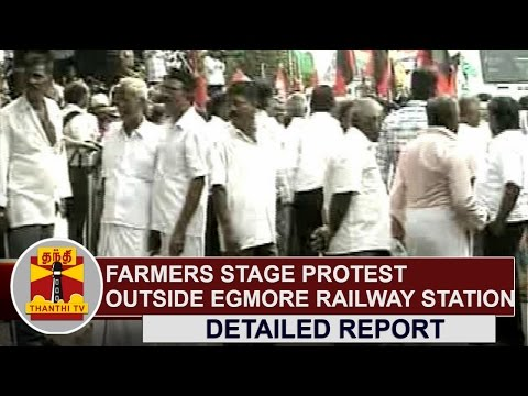 Farmers-stage-protest-outside-Egmore-Railway-Station-Thanthi-TV