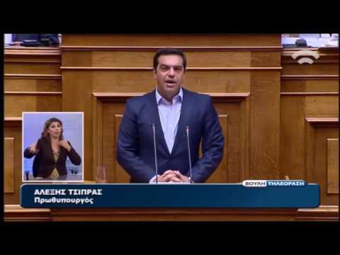 Αλ. Τσίπρας: Δεν μας έχει κανένας στο τσεπάκι του
