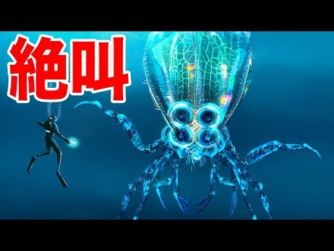 潜水艦を完全停止させる超危険な生物に遭遇...!! - Subnautica - Part11 (видео)