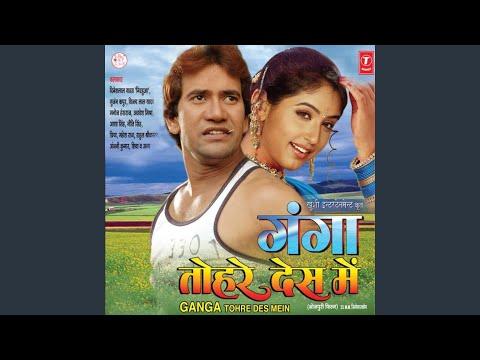 Video Humri Bahniya Ki Doli download in MP3, 3GP, MP4, WEBM, AVI, FLV January 2017