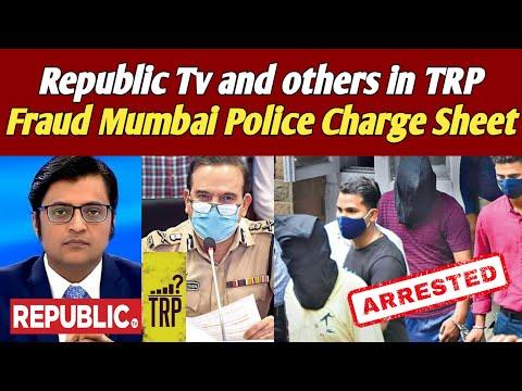 Republic Tv and others in TRP Fraud| Mumbai Police Charge Sheet| मुंबई पुलिस ने दाखिल करि चार्ज शीट