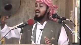 Sheikh Nurdin Kishki - Umuhimu Wa Daa'wa 13