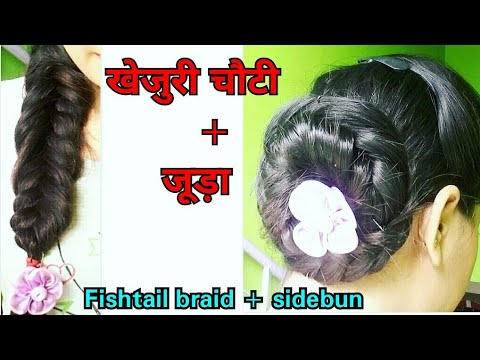 Braid hairstyles - How to:Fishtail braidJuda hairstyle for wedding or party Side bun hairstyleRiju Stylerestyle