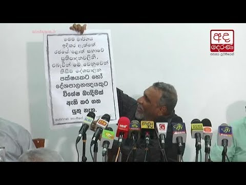 Those who wanted elections are now complaining - Mahinda Deshapriya