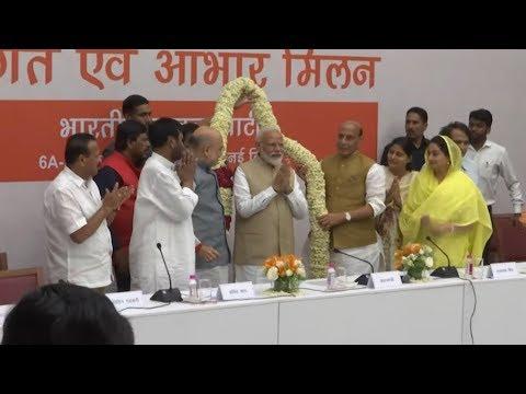 Indien: Regierung vor deutlichem Sieg bei der Marathon ...