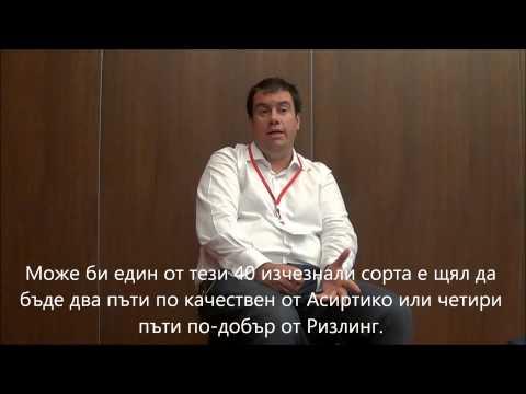 Интервю с Константинос Лазаракис, MW
